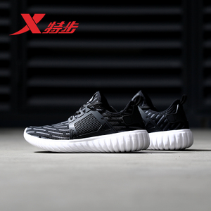 XTEP/特步 983119119275