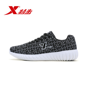 XTEP/特步 983119329162