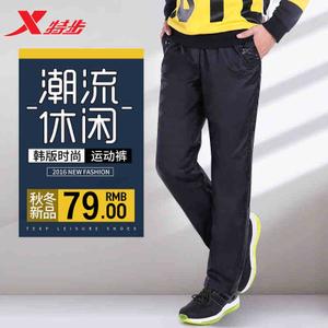 XTEP/特步 987129500219