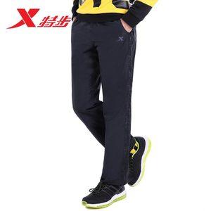 XTEP/特步 987129310029