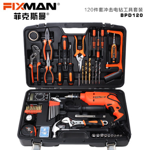 FIXMAN/菲克斯曼 BPD120-120