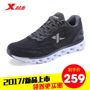 XTEP/特步 983119116259