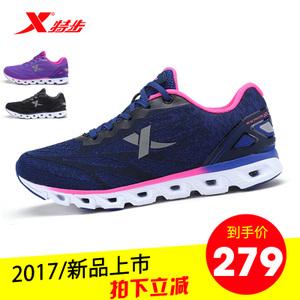 XTEP/特步 983118116259