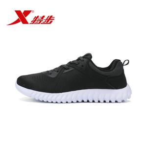 XTEP/特步 983119115999