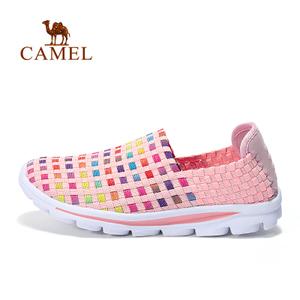 Camel/骆驼 A71304605