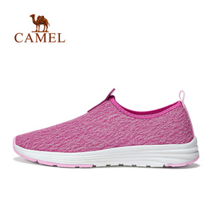 Camel/骆驼 A71330619