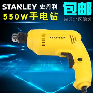 STANLEY/史丹利 550W
