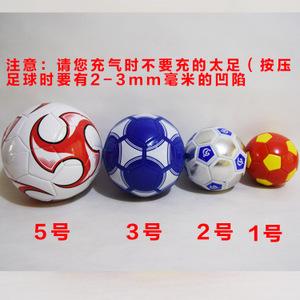 天润 zq-01