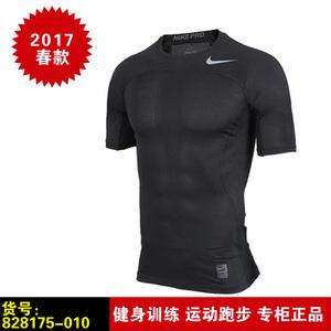 Nike/耐克 828175-010