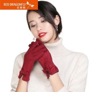 REDDRAGONFLY/红蜻蜓 865JD0006S