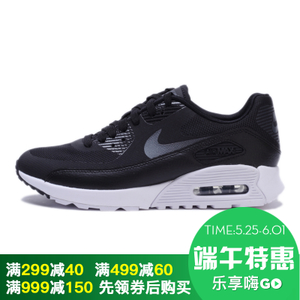 Nike/耐克 881106