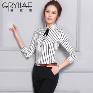 GRYIIAE/格依爱 XN680
