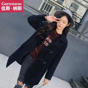 Garmtaras/佳斯.纳斯 16120