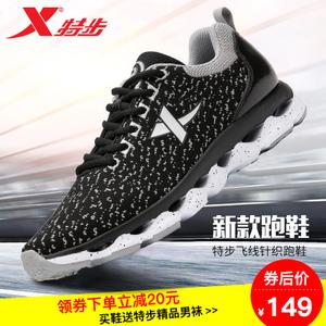 XTEP/特步 983119119550
