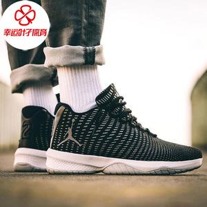 Nike/耐克 910209