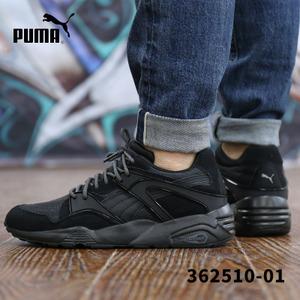 Puma/彪马 362510