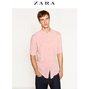 ZARA 06887450600-19