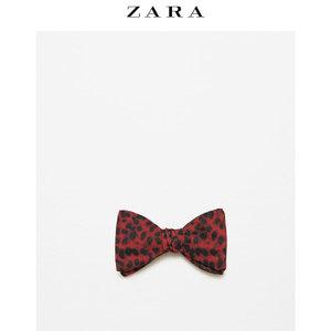 ZARA 07347445600-22