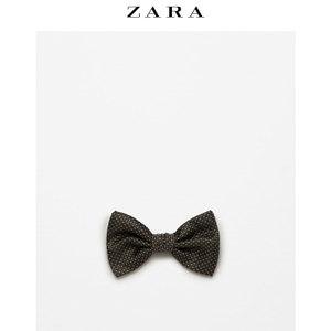 ZARA 05568434505-19
