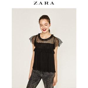 ZARA 09929236800-19