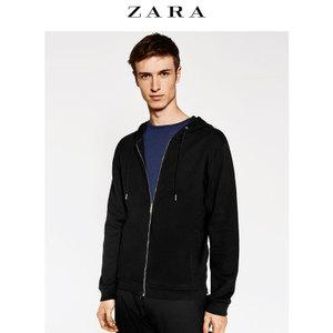 ZARA 01701410800-19