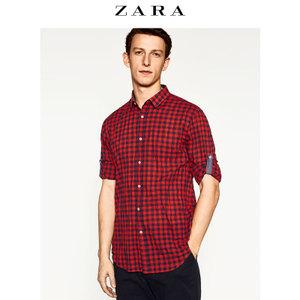 ZARA 05445451600-22