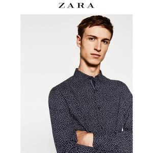 ZARA 05445450401-19