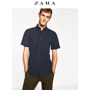 ZARA 05478352401-19