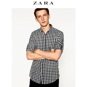 ZARA 05445451800-22