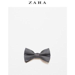 ZARA 04088405802-22