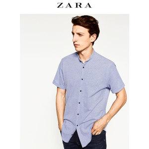 ZARA 06264405403-22