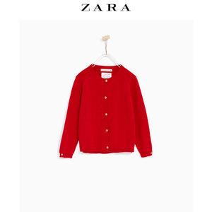 ZARA 05561605600-22
