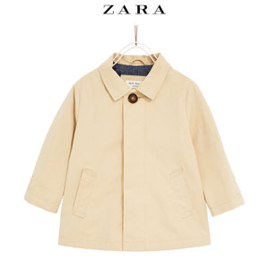 ZARA 05854509711-22