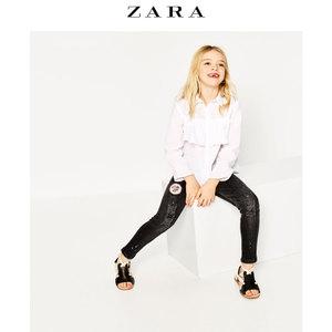 ZARA 04676612800-22