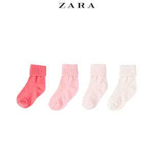 ZARA 02855549620-22