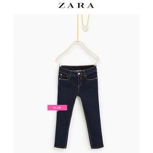 ZARA 04433601401-22