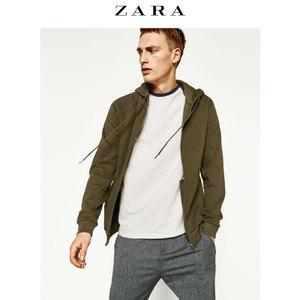 ZARA 01701410505-22