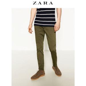 ZARA 00706440505-22