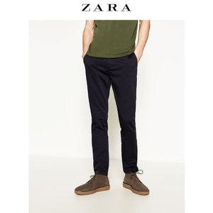 ZARA 00706440401-22