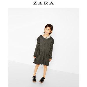 ZARA 02162703802-19