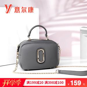 YEARCON/意尔康 71W25261
