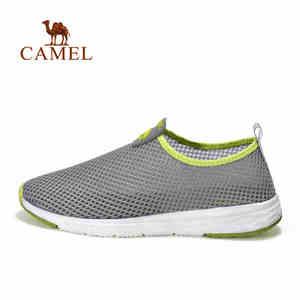 Camel/骆驼 A712330525