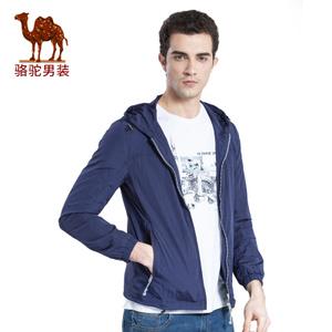 Camel/骆驼 X7F231026