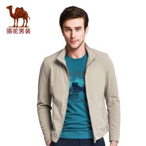 Camel/骆驼 X7F240028