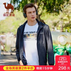 Camel/骆驼 X7F378020