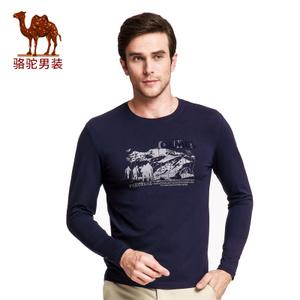 Camel/骆驼 X7A265005