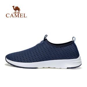 Camel/骆驼 A712330535