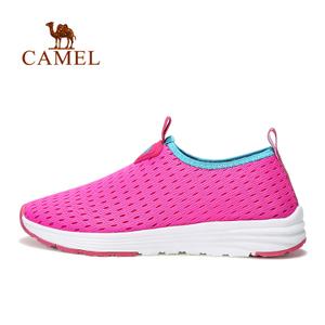 Camel/骆驼 A71330618