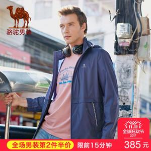 Camel/骆驼 X7F154024
