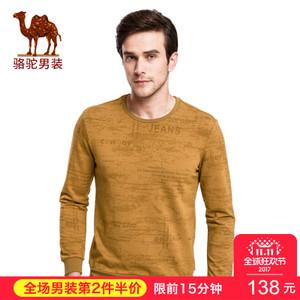 Camel/骆驼 X7Q200013